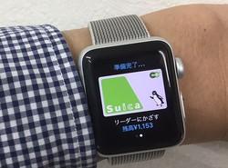 iPhone 5や6でもSuicaを使える!Apple Watch 2を使ったSuica方法と注意点とは