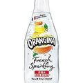 サントリー「オランジーナ」が透明に?!新炭酸水「オランジーナ フレンチスパークリング」登場