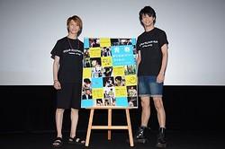 『青春ディスカバリ -フィルム-いつだって青春編-』初日舞台あいさつに登壇した鈴木拡樹(左)と馬場良馬