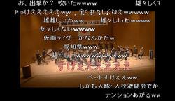 陸上自衛隊の奏でる「女々しくて」が全く女々しくない 写真:nicovideo.jp