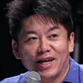 堀江貴文氏 東京五輪招致の不正疑惑を断定「完全に黒やん」