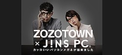 ZOZOTOWN×JINS PCが登場 オンラインのみの展開