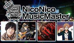 """歌ってみた&演奏してみたの祭典""""ニコニコミュージックマスター""""来年2月開催"""