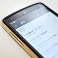 格安SIMの増量競争に注目 1000円未満で3GBの高速データ通信も