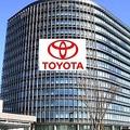 トヨタ自動車本社