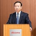 NTTドコモの加藤薫社長 ガラケー製造中止報道に「続けていきたい」