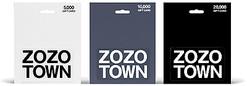 ZOZOがギフトカード発売 取り扱い店舗は全国のローソン