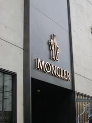 モンクレールがミラノ証券取引所上場へ