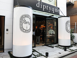 ディプティック日本初の旗艦店公開 来夏EC開設も