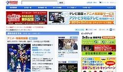 バンダイチャンネルで高橋留美子特集『うる星やつら』『らんま』が配信決定