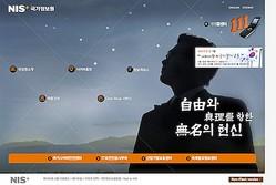 韓国情報機関員の屈辱…インドネシア特使団スパイ失敗は「世界のスパイ史に残る」