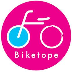 街乗り自転車を公募 ″渋谷バイク″デザインコンペ初開催