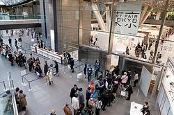 現代美術を拡充「アートフェア東京 2014」3月開催