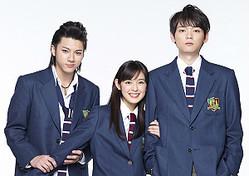 『イタズラなKiss』が再ドラマ化 主演は未来穂香、古川雄輝、山田裕貴