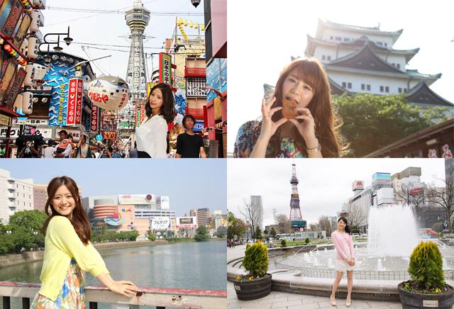 5大都市の美女とご当地デート体験!各地の最新&定番デートスポットをご紹介。