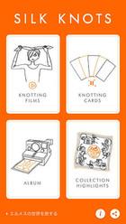 エルメス、スカーフの結び方の解説アプリ配信
