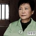 ソウル拘置所に収監されている朴容疑者(イメージ)=(聯合ニュース)
