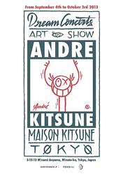 アンドレのストリートアート展 キツネ東京店で開催