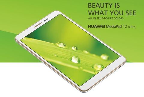 ファーウェイ、8インチAndroidタブレット「HUAWEI MediaPad T2 8 Pro」を12月9日に発売!SIMフリーのLTEモデルとWi-Fiモデルが2万2800円と1万7800円の低価格