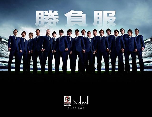 ダンヒルが2012年サッカー日本代表チーム オフィシャルスーツを発売!
