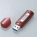 新規格USB発表 遂に表裏なしか?