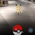 画像は『Pokemon GO』公式サイトより