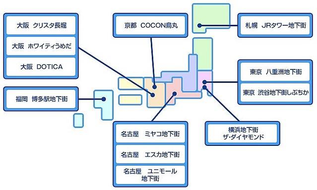 UQコミュニケーションズ、名古屋駅周辺の地下街のWiMAXエリアを拡大!「エスカ地下街」「ユニモール地下街」がエリア化