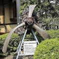 京都八幡の「飛行神社」紙飛行機のおみくじに早速チャレンジ