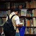脳の働きが最大限良くなる読み方「立って読む」