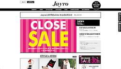 ジュン運営「ジャイロ」創立25年でブランド休止