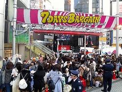 渋谷109の初売り 福袋やセールに250m以上の大行列