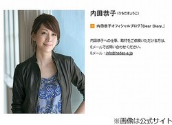 内田恭子が小峠に強い嫌悪感、あまりの低俗っぷりに「触らないで」。