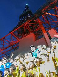 イケアと子供達が東京タワーをライトアップ「やっぱり家の日」に