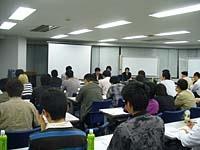 BBAによって開催されたSIG-OG第11回研究会
