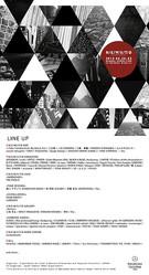 東京ファッションウィーク併催「N/E/W/S/T/D」70組超の参加ラインナップ発表