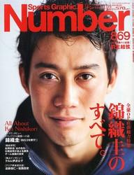 テニスを「文化」に 伊達公子が語る日本テニス界への危惧と錦織圭への評価