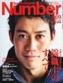 クルム伊達公子が日本のテニス界を危惧 錦織圭ブームは一過性か