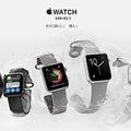 Apple Watch Series 2 「買い替え」のメリットや魅力は?