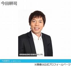 """今田耕司と同じマンションの""""芸能人の住人"""""""