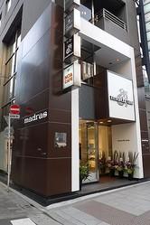 イタリアの老舗シューズ「マドラス」が90周年、銀座に旗艦店オープン