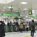 渋谷駅で「人糞」騒動(wikimedia commonsより)