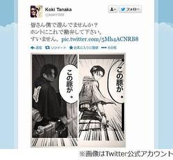 元KAT-TUN田中がレイヤー告白、コスプレ写真に「ガチなのか」の声。