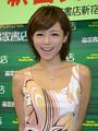 ペニオク騒動にブログで言及した釈由美子