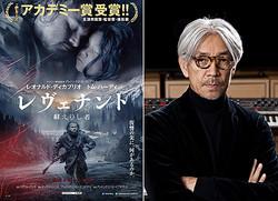 『レヴェナント:蘇えりし者』(C)2016 Twentieth Century Fox