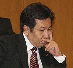 鳩山首相に「小沢乳離れ」説 「枝野行政刷新相」起用との関係
