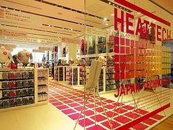 ユニクロ銀座に世界最大のヒートテック限定店 約2000種そろう