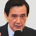 馬英九総統が李登輝元総統を暗に批判「台湾の歴史を理解していない」
