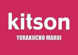 kitsonが銀座・有楽町エリア初進出 マルイに期間限定ショップ