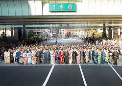 日本橋で第7回「東京きものウィーク」海老蔵や獅童が参加