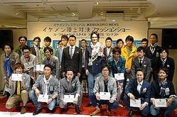 イケメン販売員No1が決定 須藤元気「ワールド・オーダー」が最終審査